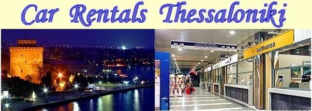 Rent A Car Thessaloniki Airport Budget